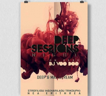 Έντυπα - Αφίσες-35-x-50-Printdirect.gr